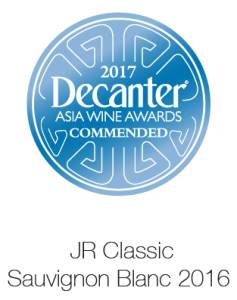 Decanter Asia Wine Awards 2017-02