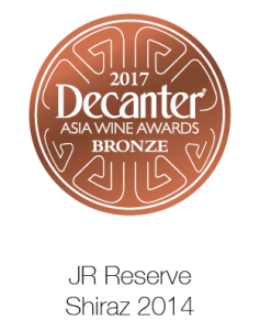 Decanter Asia Wine Awards 2017-04