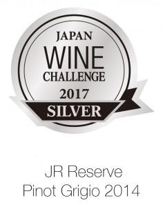 Japan Wine Challenge 2017-01