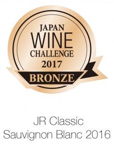 Japan Wine Challenge 2017-04