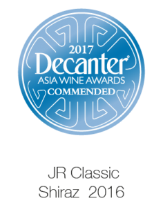 Decanter Asia Wine Awards 2017-01