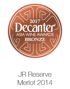 Decanter Asia Wine Awards 2017-03