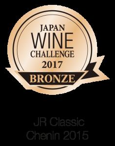 Japan Wine Challenge 2017-05