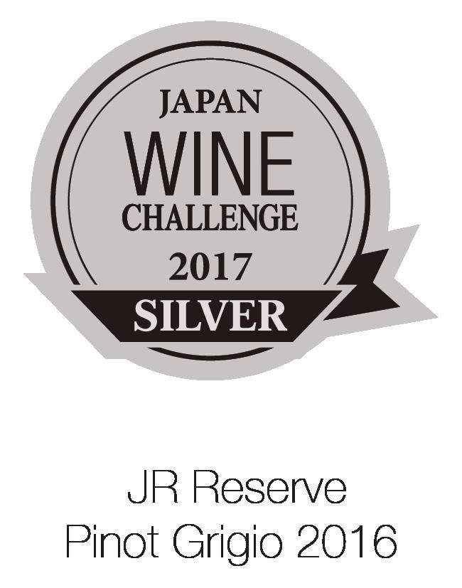 JR Reserve - Pinot Grigio 2016 - Japan Wine Challenge 2017